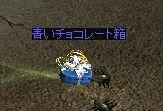 061123_01.jpg