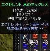 061123_05.jpg