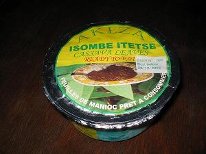 Isombe Itetse