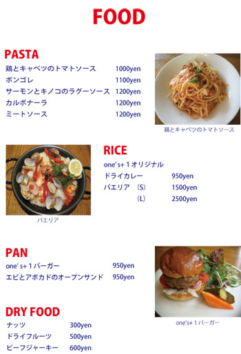 WEB-FOOD-MENU-2.jpg