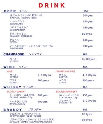 WEB-drink01.jpg