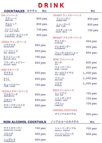 WEB-drink02.jpg