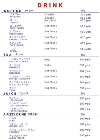 WEB-drink04.jpg
