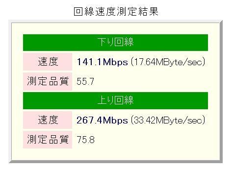 2012-03-28-NST-H-001.jpg