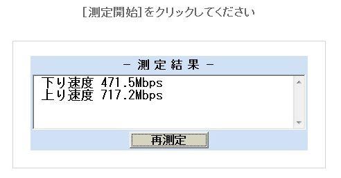 2012-03-28-eo-001.jpg
