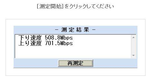 2012-03-28-eo-002.jpg