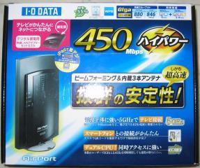 WN-AG450DGR-001.jpg