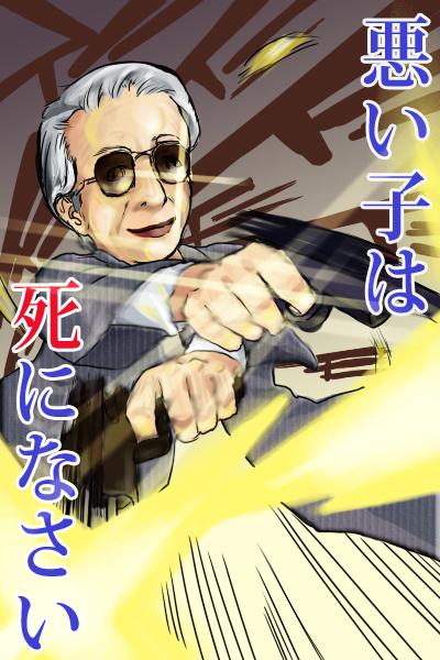 生田悦子 ロボゲイシャのコピー