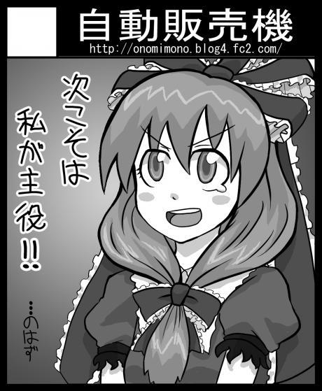 こみトレ1spカットテンプレート完成版のコピー