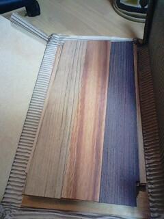 アイチ木材