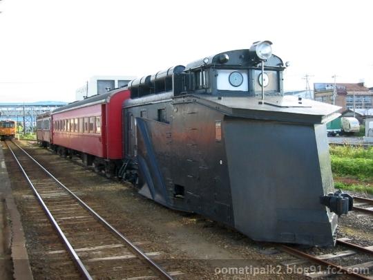 津軽鉄道ラッセル