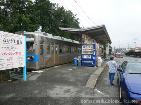 Panasonic_P1030983.jpg