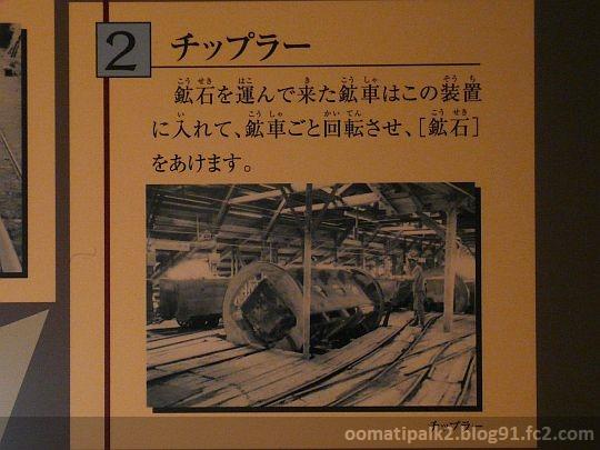 Panasonic_P1060901.jpg