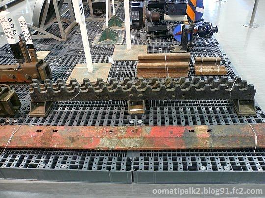 Panasonic_P1070108.jpg