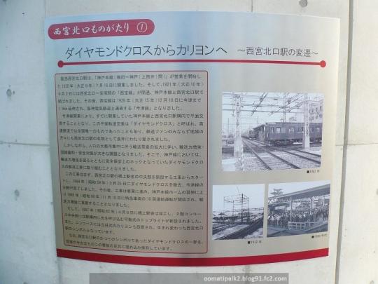 Panasonic_P1080792.jpg