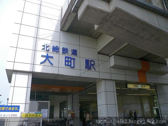 Panasonic_P1090873.jpg