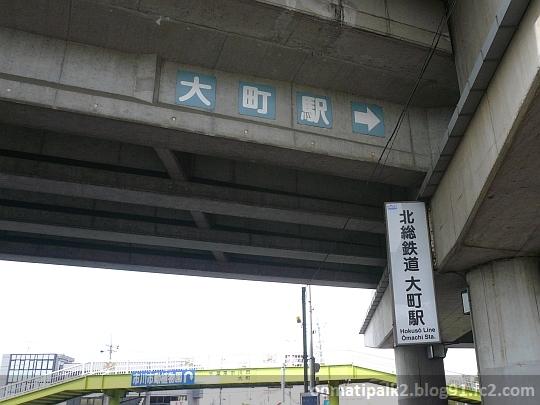 Panasonic_P1090874.jpg