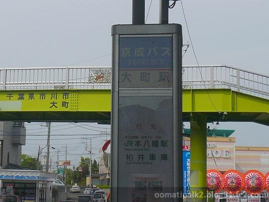 Panasonic_P1090875.jpg