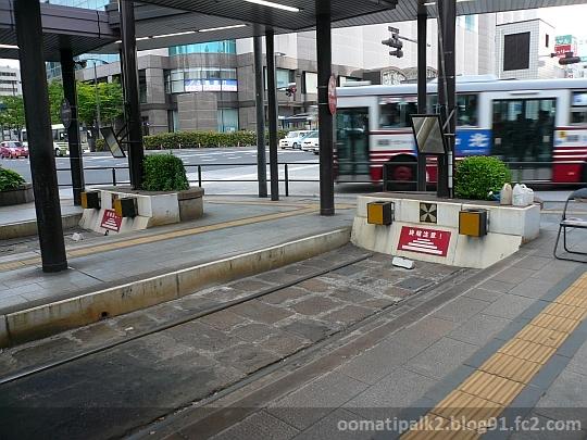 Panasonic_P1100058.jpg