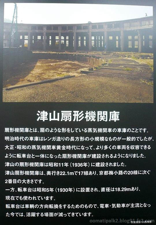 Panasonic_P1100129.jpg