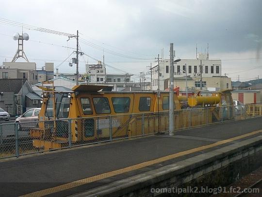 Panasonic_P1100226.jpg