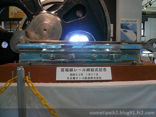 Panasonic_P1100246.jpg