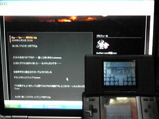 PCとDS('