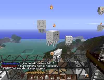minecraft111.png