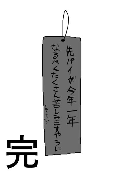 20110707-9.jpg