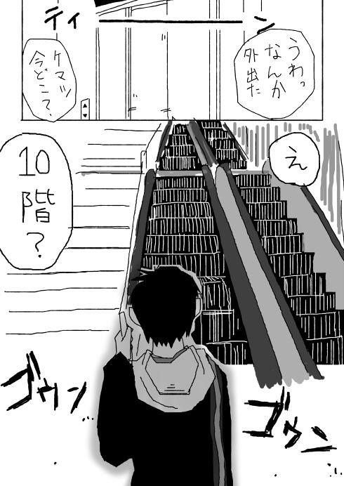 kyoto05.jpg