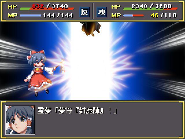 幻想少女対戦紅029