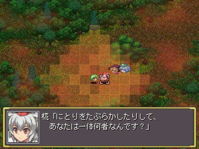 幻想少女対戦紅141