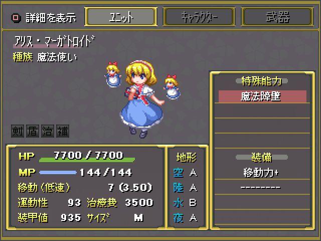 幻想少女対戦紅177