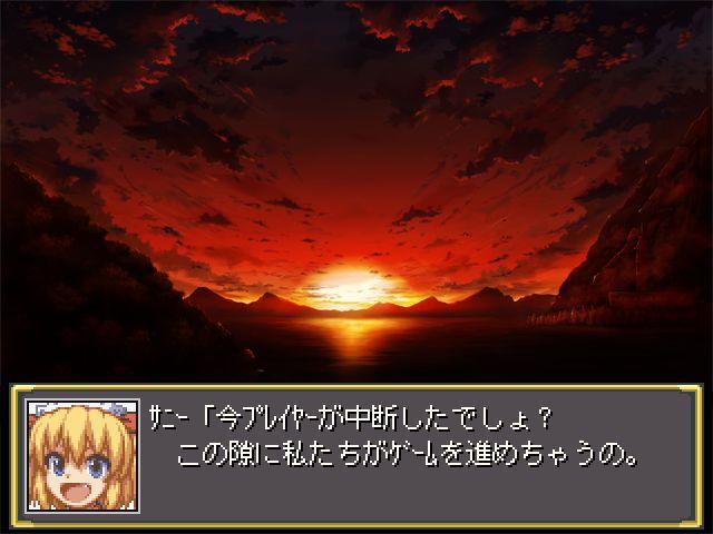 幻想少女大戦紅010