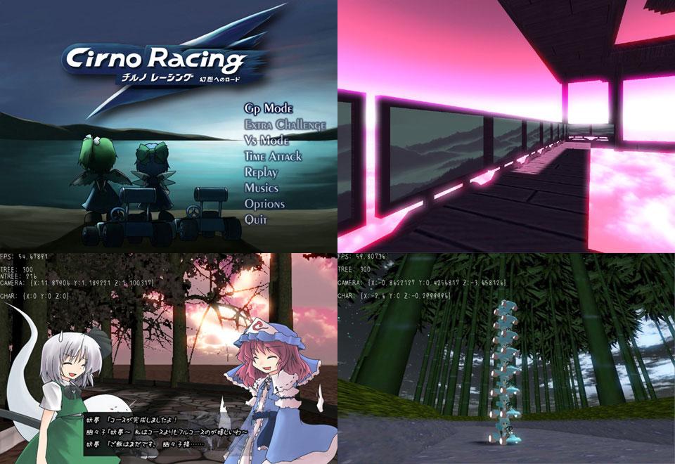 チルノレーシング01