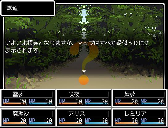 空即是紫記RPG003