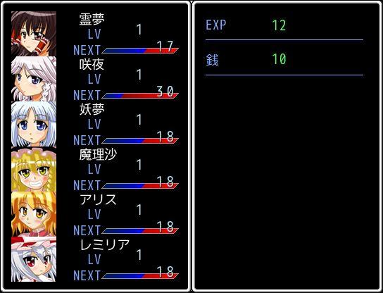空即是紫記RPG004