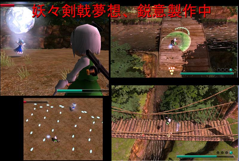 妖々剣戟夢想01