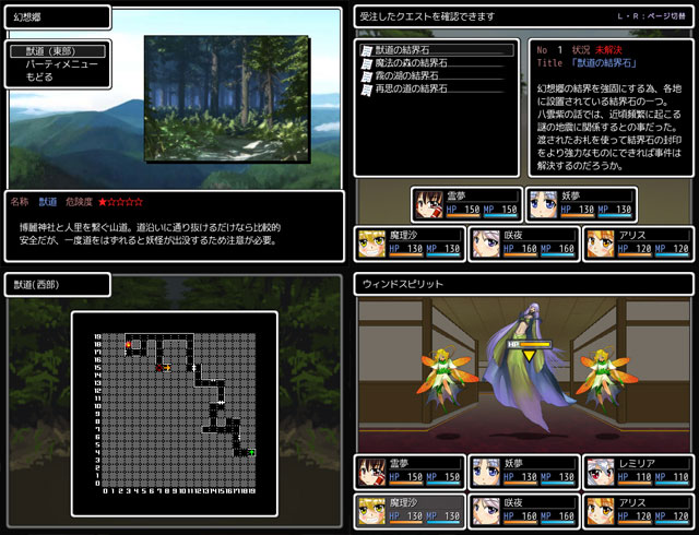空即是紫記RPG03