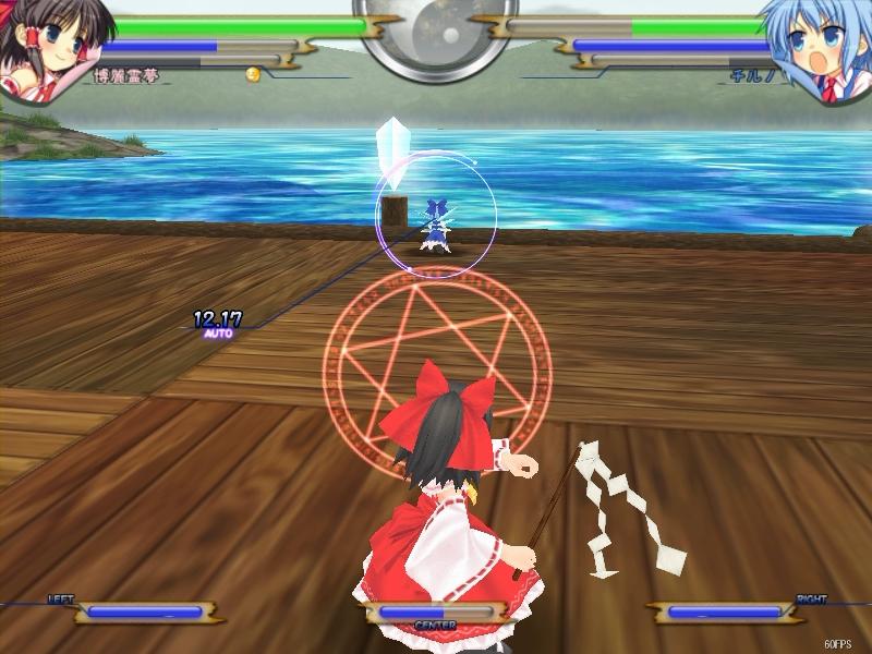 東方紅舞闘09
