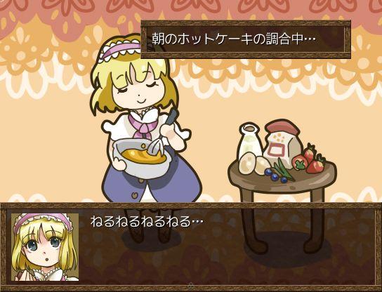 アリスのミニキッチン005