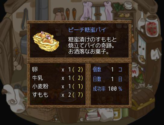 アリスのミニキッチン004