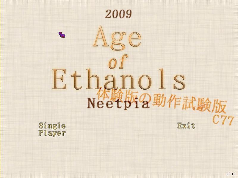 AgeofEthanolsC77001.jpg
