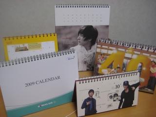 山盛りカレンダー