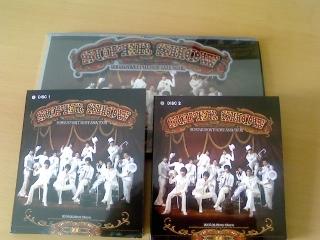 SJ DVD