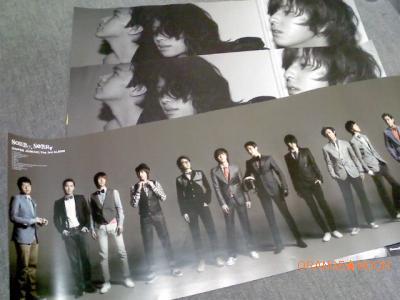 SJ-3ポスター
