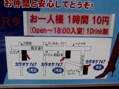 10円その1