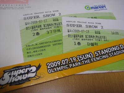 SS2チケット