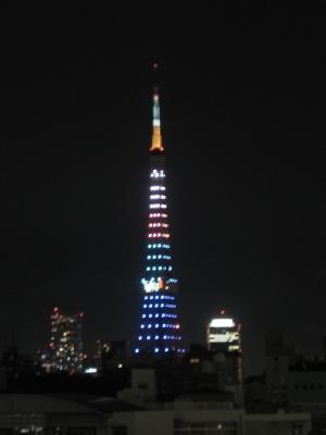 五輪タワー