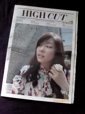 highcut1.jpg